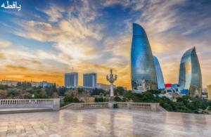 اماكن سياحة في اذربيجان
