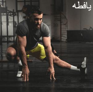 تجربتي مع الرياضة لشد الجسم